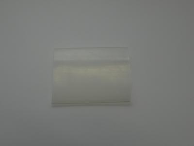 A2-1-1/2-CLEAR - Sumitomo